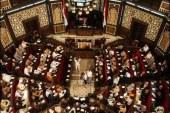 حالة الطوارئ ودولة القانون في سورية