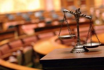 استقلال السلطة القضائية في سورية