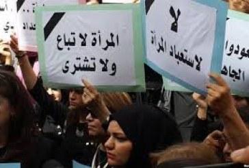 وقفة عند حقوق الإنسان في العالم العربي 2008
