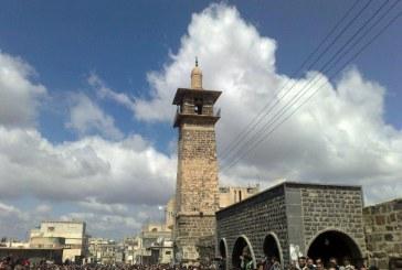 انتفاضة الكرامة والتغيير الديمقراطي في سوريا