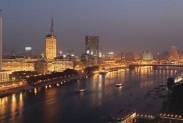 القاهرة… قاهرة