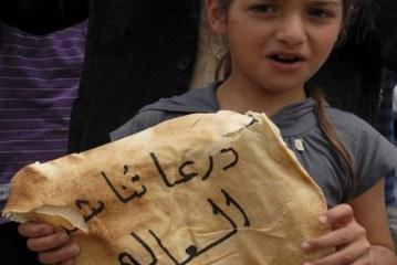 وبدأ الأسبوع الثالث لحصار درعا