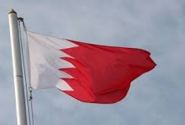 الفتنة القائمة في خطاب الخلايا النائمة في البحرين