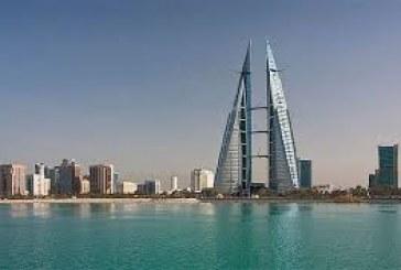 البحرين.. إلى أين