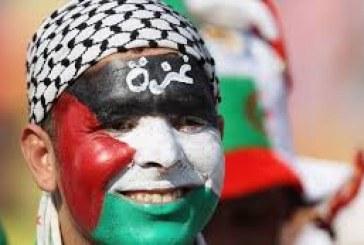 ورقة عمل من أجل غزة