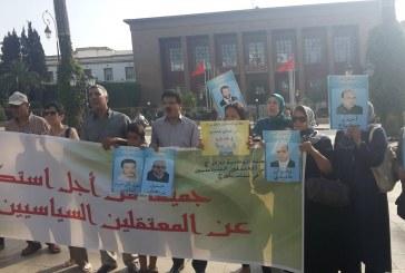 المعتقلون السياسيون الستة وقضية بلعيرج