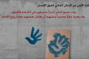 دارفور  العدالة والتنمية والسلام