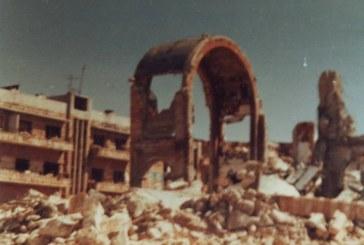 الانتقال المعطل وحقوق الإنسان في سورية