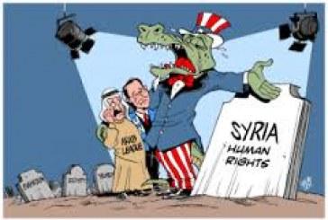 ملاحظات حول حقوق الإنسان في سورية
