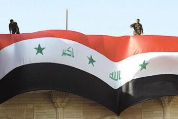 الديمقراطية وحقوق الإنسان في العراق تحت الاحتلال