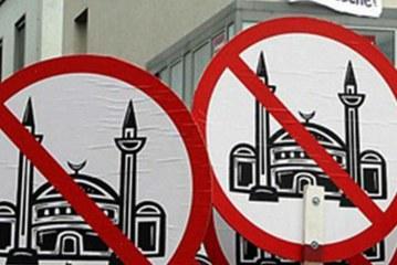 الإسلاموفوبيا كإشكالية حقوق إنسان