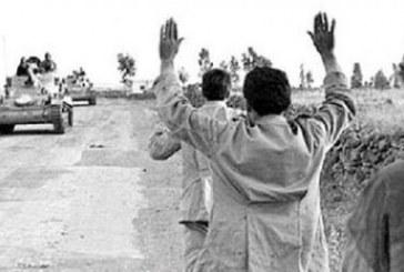 أربعون عاما: هزيمة حزيران وحقوق الإنسان