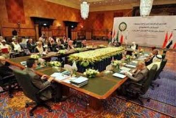وزارة العدل العربية