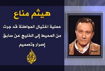 هل بدأت حقبة الثورة العربية