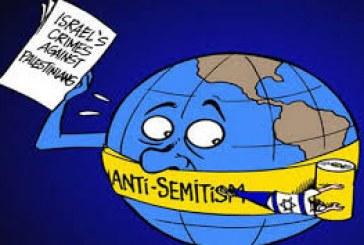 العداء للسامية والحقوق الإنسانية