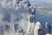تأثير الحالة الاستثنائية واستخداماتها منذ 11 سبتمبر أنموذج سورية