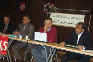 ملاحظات حول المقاومة المدنية في تونس