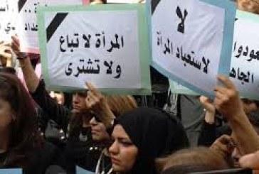 الإصلاح الإسلامي والمرأة