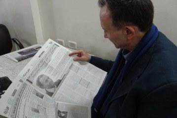 """الجزء الأول من الحوار الذي أجرته صحيفة """"Buyerpress"""" مع هيثم مناع"""
