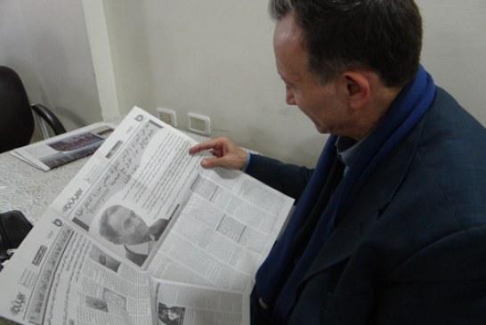 """الجزء الأول من الحوار مع صحيفة """"Buyerpress"""""""