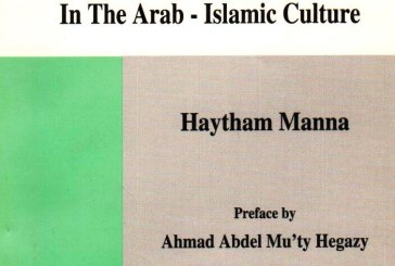 HUMAN RIGHTS IN THE ARAB ISLAMIC CULTURE