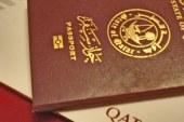 Qatar : Déchéance arbitraire de la nationalité à l'encontre de 5 258 personnes, 1/2