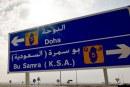 Qatar : Déchéance arbitraire de la nationalité à l'encontre de 5 258 personnes, 2/2