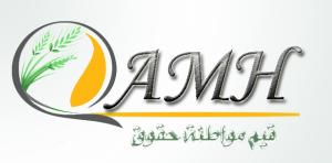 qamh-logo-FIN
