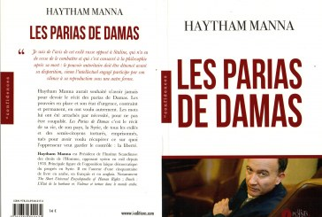 Les parias de Damas