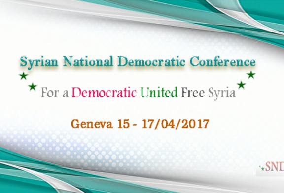 Congrès des Forces Patriotiques et Démocratiques de l'opposition syrienne
