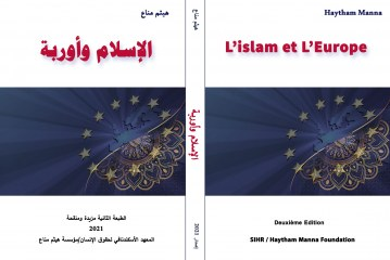 الإسلام وأوربة/الطبعة الثانية
